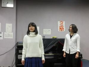 姉役の田中結花さん。ますます芝居での存在感が光る!